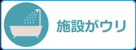 resort_icon3
