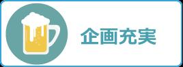 resort_icon4