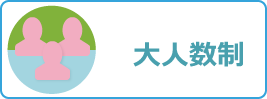 resort_icon6