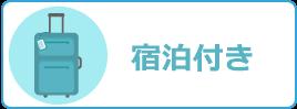 resort_icon1