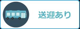 resort_icon2