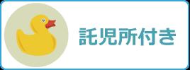 taiken_icon2