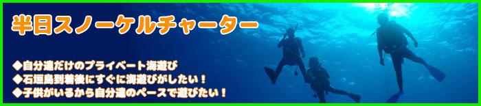 oceans3